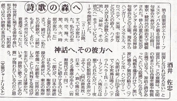 kiyoko2_NEW
